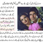 Amitabh Bachchan News In Urdu