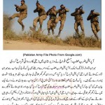 Pakistan Army Operation Waziristan In Urdu
